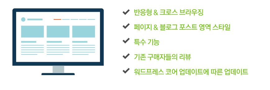 blog_cont2