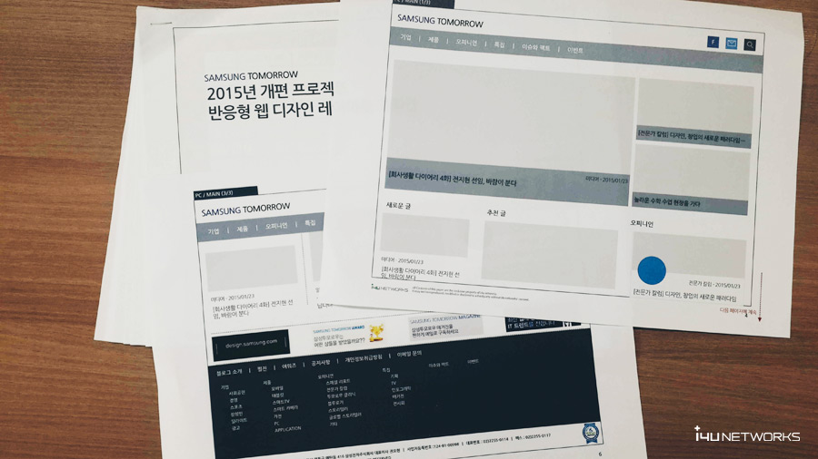 samsung_tomorrow_paper