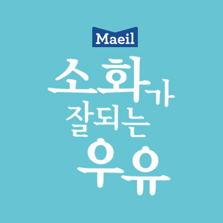 Thumbnail_maeil