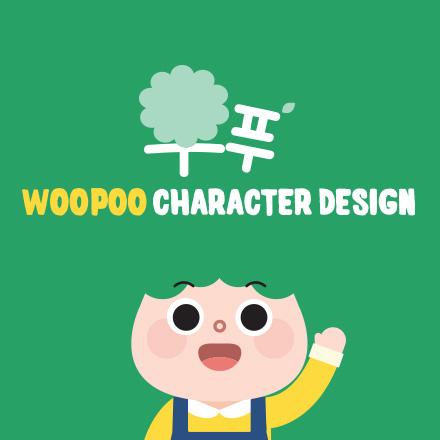 Thumbnail_wpp_character