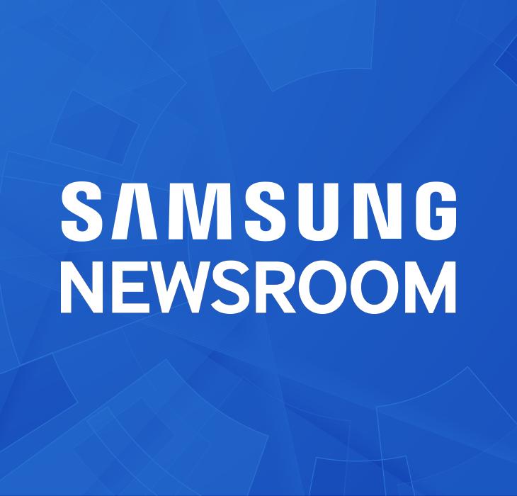 삼성전자 삼성뉴스룸 구축